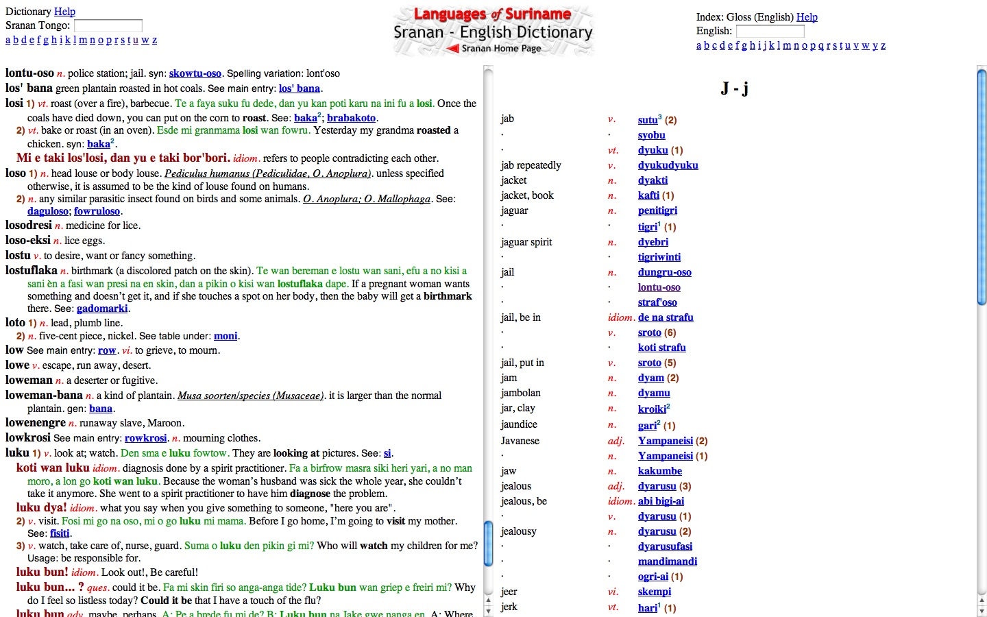 Screenshot of Suranan - English Dictionary