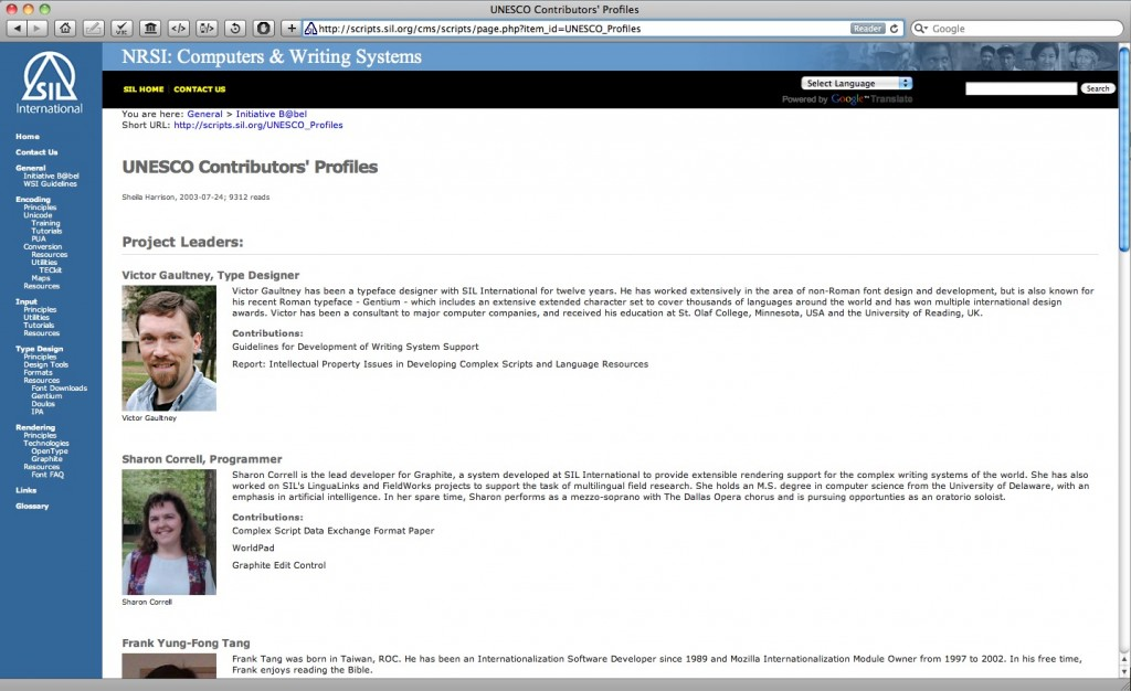 NRSI profiles