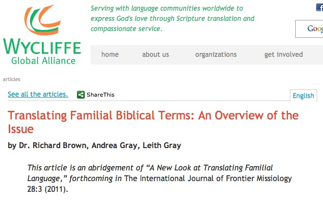 Wycliffe Global Alliance has no date posted, date.